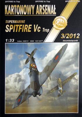 77  *  3\12   *   Supermarine Spitfire Vc Trop (1:33)    *  +колеса HAL