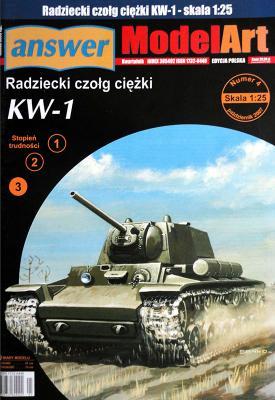 021  *  4\07   *   Radziecki czolg ciezki KW-1 (1:25)    *   Answ M-Art     +резка