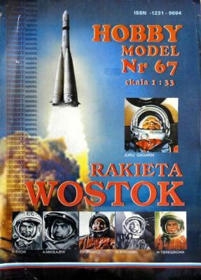 Hob\M-067  *   Rakieta Wostok (1:33)
