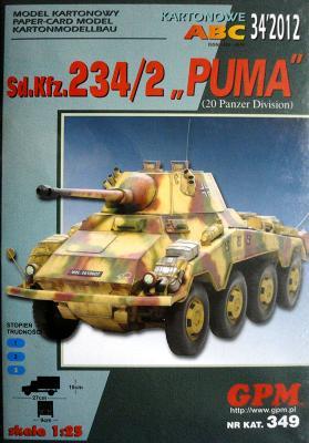 "GP-332    *   34\12\349    *   Sd Kfz 234/2 ""Puma"" (1:25)  +  резка"