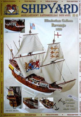 042   *   Elizabethan Galleon Revenge 1588 (1:96)   *   Schip