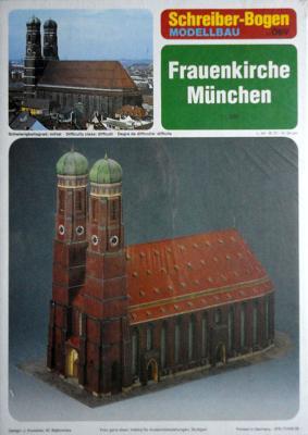 72459    *   Frauenkirche munchen  (1:300)    *  S-B