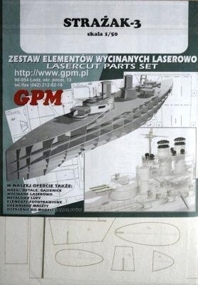 резка   Strazak-3 (1:50)    *   GPM