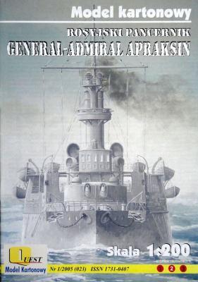 023    *   1/05   *   Rosyjski pancernik General-Admiral Apraksin (1:200)    *   QUEST