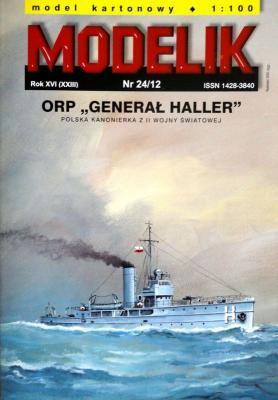 """MOD-336  *  24\12  *  ORP """"General Haller"""" (1:100)"""