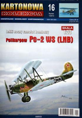 """16  *  1\13  *  Lekki nocny samolot bombowy """"Pollkarpow Po-2 WS (LNB) (1:33)  *  KART KOL"""
