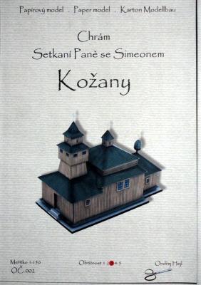 002  *  Chram Setkani Pane se Simeonem - Kozany (1:150)  *  Ondr  Hejl  *  002