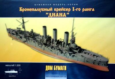 "027   *   2\13   *   Бронепалубный крейсер 1-го ранга ""Диана"" (1:200)   *   DOM"