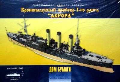 """028   *  3\13   *   Бронепалубный крейсер 1-го ранга """"Аврора"""" (1:200)   *   DOM"""