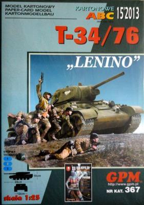 GP-352   *   15\13\367   *  T-34/76 LENINO (1:25) +резка
