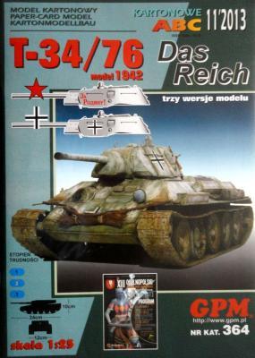 GP-348   *   11\13\364   *  T-34/76 model 1942 Das Reich (1:25) +резка