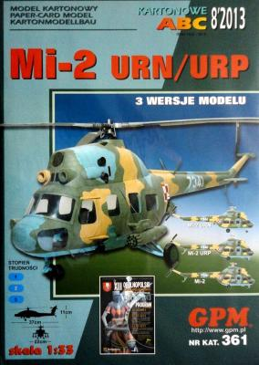 GP-345   *  8\13\361  *  Mi-2 URN/URP (1:33)   + резка+кабина+колеса i wirnik