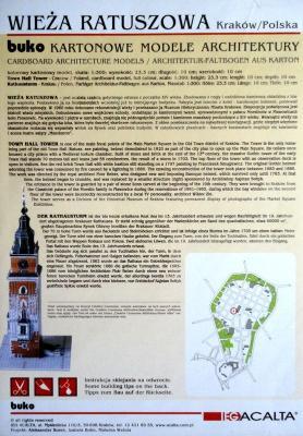 Wieza Ratuszowa (1:300)  *  ACALTA