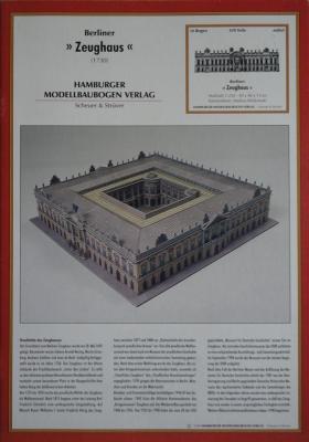 """Berliner """"Zeughaus"""" 1:250   *   HMV"""