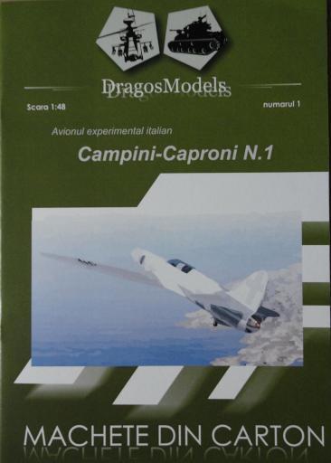 001   *   Campini-Caproni № 1(1:48)   *   Dragos Mod
