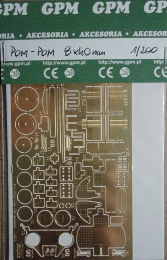 фототравление  POM-POM  Mk.VIa  (8x40mm)  1шт.(1:200)   *   GPM
