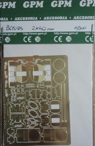фототравление  40mm  BOFORS  MkII  2шт.(1:200)   *   GPM