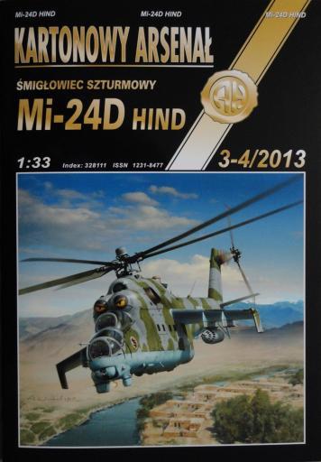82   *   3-4\13   *   Mi-24 D  Hind(1:33)    *   +резка  HAL