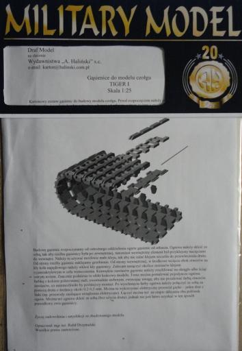 гусеницы Tiger I (1:25)   *   HAL   6-7/1998