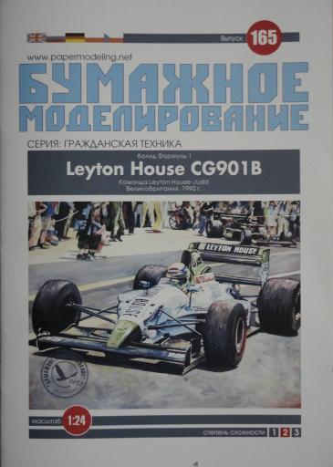 165    *   Leyton House CG 901 B(1:24)   *    ОРЕЛ