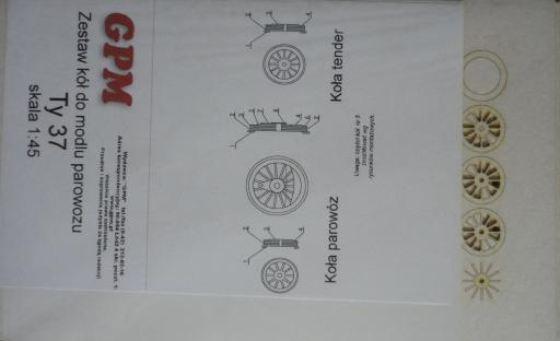 резка колеса Ty-37(1:45)   *  Answer