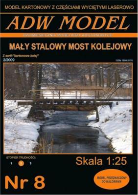ADW-008   *   Maly stalowy most kolejowy (1:25)