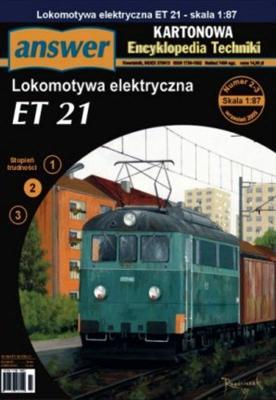 009   *   2-3\05   *   Lokomotywa elektryczna ET 21 (1:87)   *   ANSWER  AET